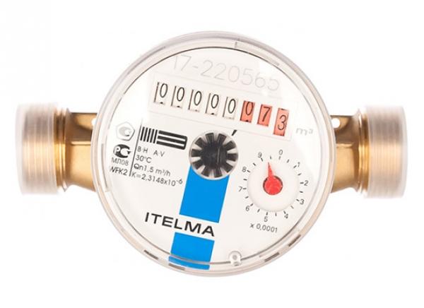 Счетчик воды ITELMA СВК 15